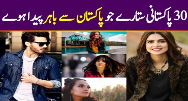 Pakistani Celebrities Who Were Born or Lived Abroad