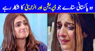 Popular Pakistani Celebrities Who Fought Depression and Anxiety
