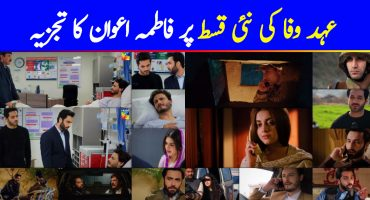 Ehd-e-Wafa Episode 23 Story Review - Love & Friendship