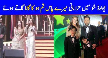 Hira Mani Sings The OST Of Meray Paas Tum Ho