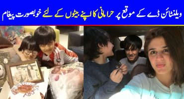 Hira Mani's Heartfelt Message For Her Sons On Valentine's Day