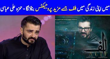 Hamza Ali Abbasi Wants To Create More Content Like Alif