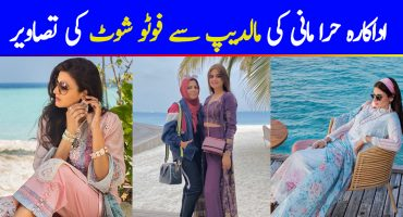 Actress Hira Mani Photo Shoot at the Beaches of Maldives - BTS Pictures