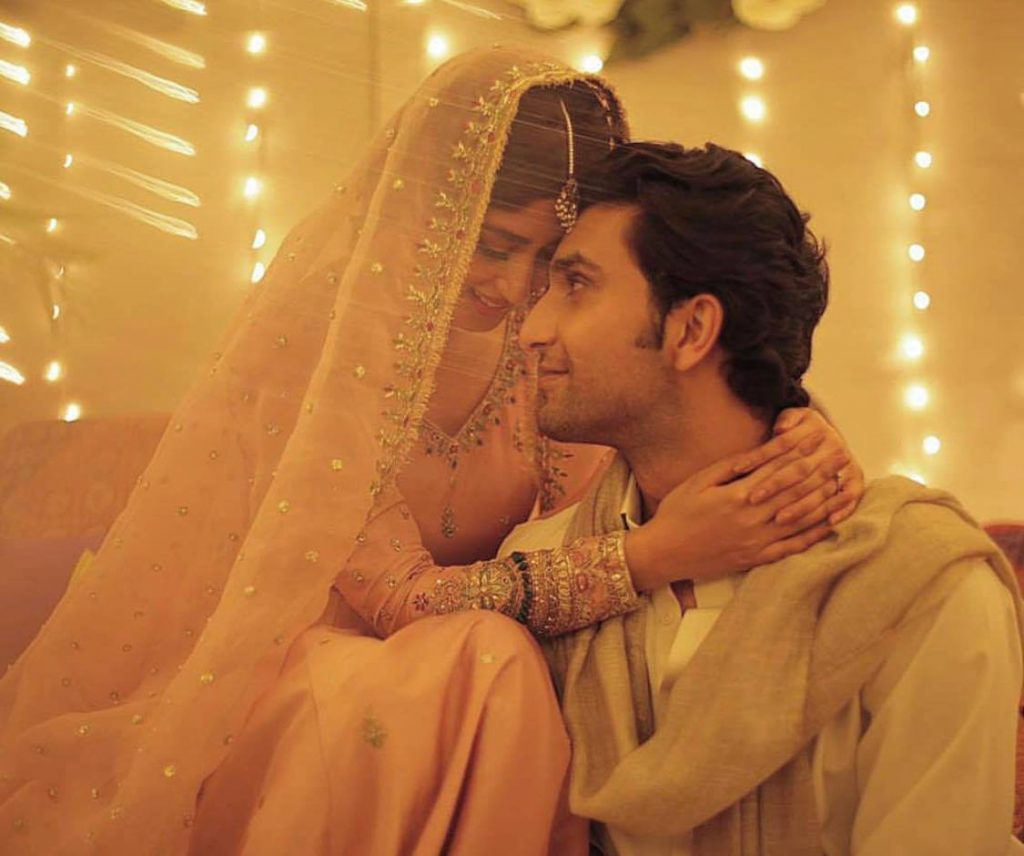 sajal and ahad engagement