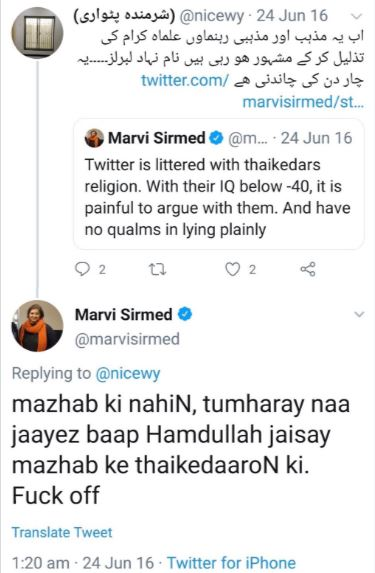 Shocking History You Don't Know About Marvi Sirmed