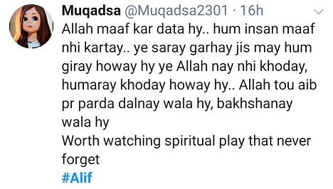 Fans React To The Last Episode of Alif