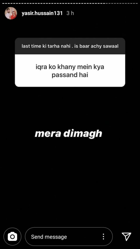 Fans Asked Most Bizarre Questions From Yasir Hussain