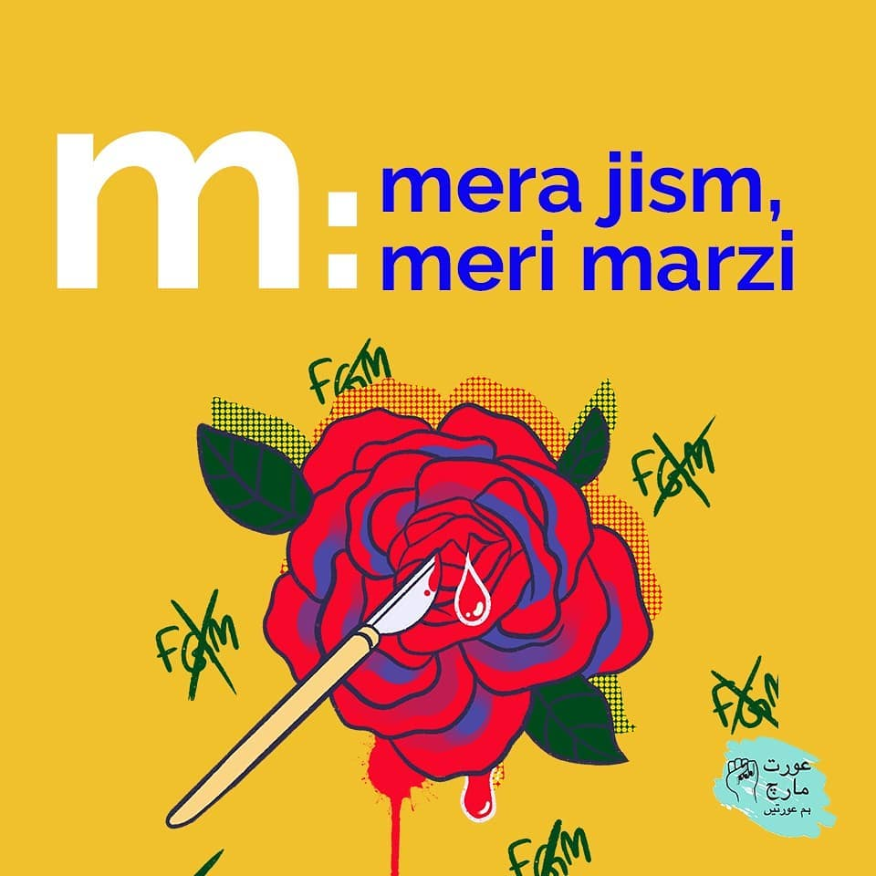 Hareem Shahs Opinion On Khalil Ur Rehman And Mera Jism Meri Marzi 4
