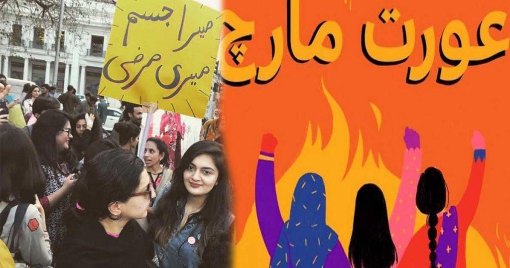 Hareem Shahs Opinion On Khalil Ur Rehman And Mera Jism Meri Marzi 5