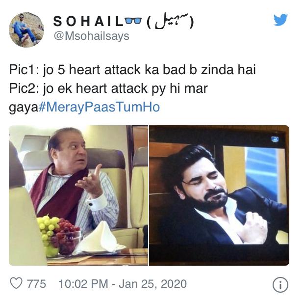 Mathira Khan's Statement About Humayun Saeed