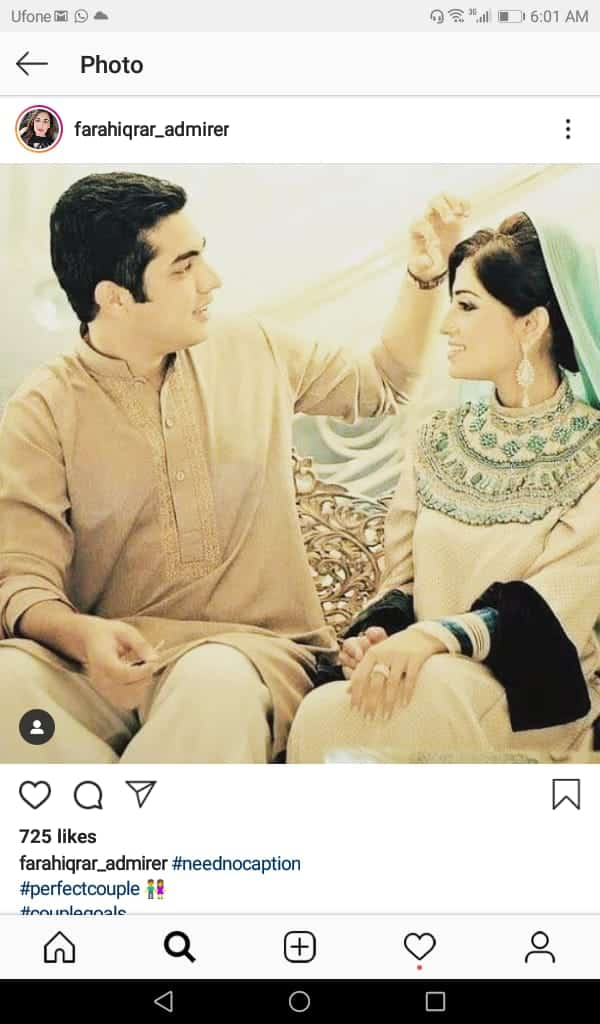 Wedding Pictures of Anchor Iqrar Ul Hassan and Farah