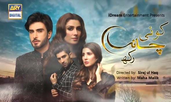 10 Trends That Should Be Banned In Pakistani Dramas