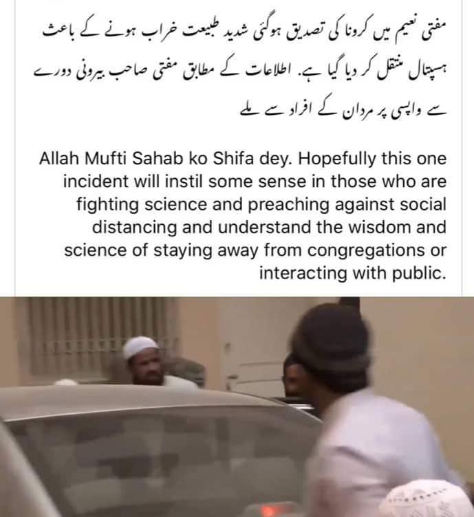 Mufti1