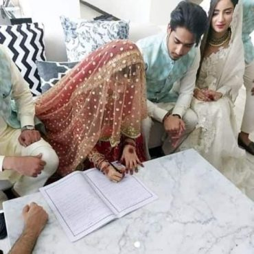 Bridal Dress Design and Bridal Makeup By Cute Sajal Aly