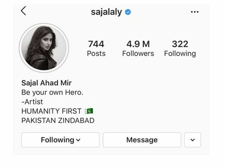 Sajal Aly Changed Her Last Name After Nikkah