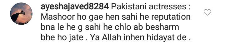 Sajal Aly Slut-Shamed For Her Latest Picture