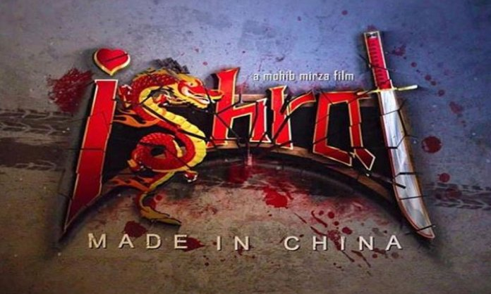 The Cast Of Ishrat Made In China Is Stuck In Thailand 1
