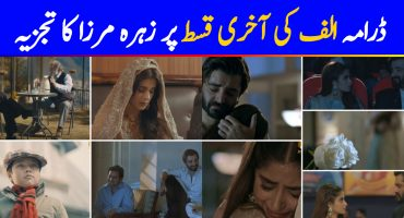 Alif Last Episode Story Review - Full Circle