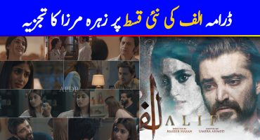 Alif Episode 23 Story Review - Mystery Solved