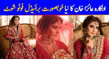 Latest Beautiful Bridal Photo Shoot of Actress Ayeza Khan