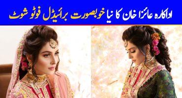 Latest Beautiful Bridal Photo Shoot of Ayeza Khan for Salon