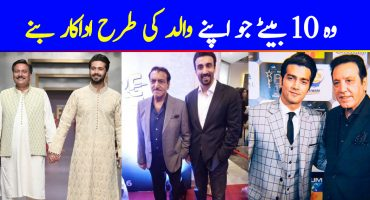 15 Famous Pakistani Fathers and Sons of Showbiz Industry