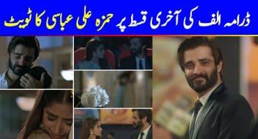 Hamza Ali Abbasi Tweets On Last Episode Of Alif