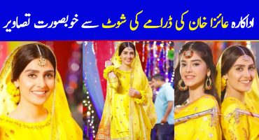 Beautiful Pictures of Ayeza Khan on the Set of her Upcoming Drama