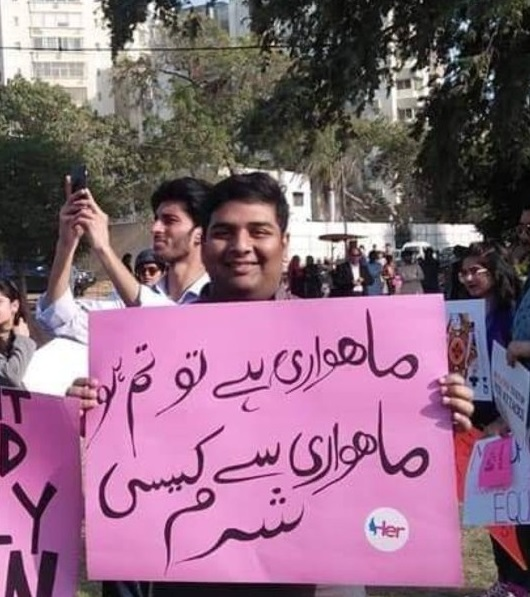 Why Are People Supporting Khalil-ur-Rehman Qamar