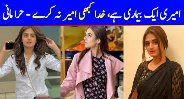Hira Mani Prays For All Human Beings