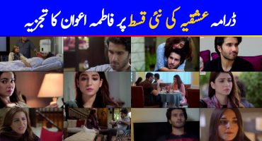 Ishqiya Episode 6 Story Review - The Proposal