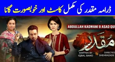 Muqaddar Complete Cast and OST