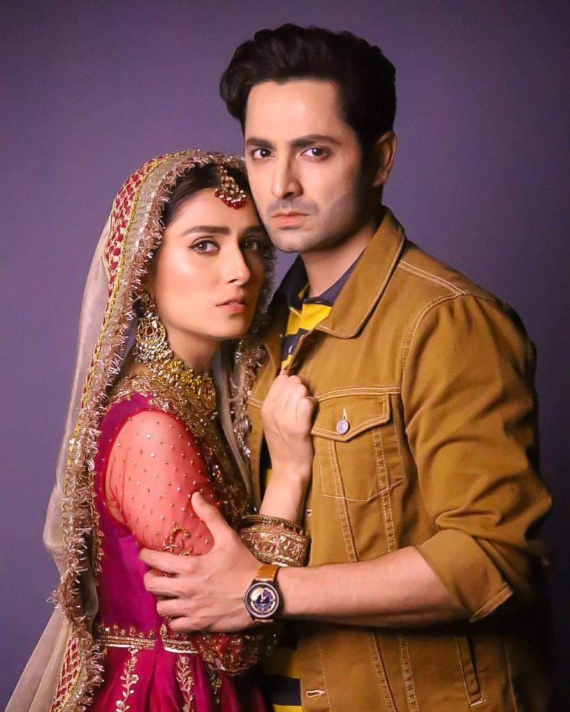 Ayeza Khan, Danish Taimoor Starrer Meharposh Has An On Air Date