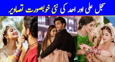 Latest Pictures of Newly Wed Couple Sajal and Ahad