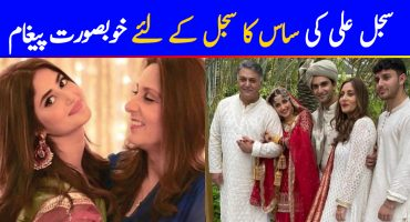 Ahad's Mom Has The Most Beautiful Wish For Daughter In Law, Sajal