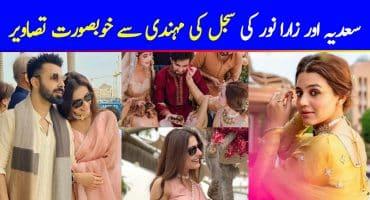 Actresses Sadia Ghaffar and Zara Noor Abbas Clicks at Wedding of Sajal and Ahad in Abu Dhabi
