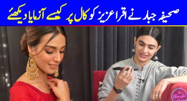 Are Iqra Aziz And Saheefa Jabbar True Friends