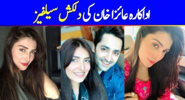 Gorgeous Selfies of Ayeza Khan