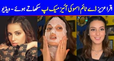 Actress Iqra Aziz-Daily MakeUp Look Vlog