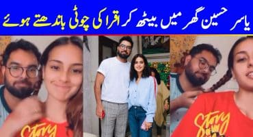 Iqra Aziz And Yasir Hussain Enjoying Quarantine Time