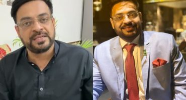 Aamir Liaquat Requests To Feed Stray Animals 1