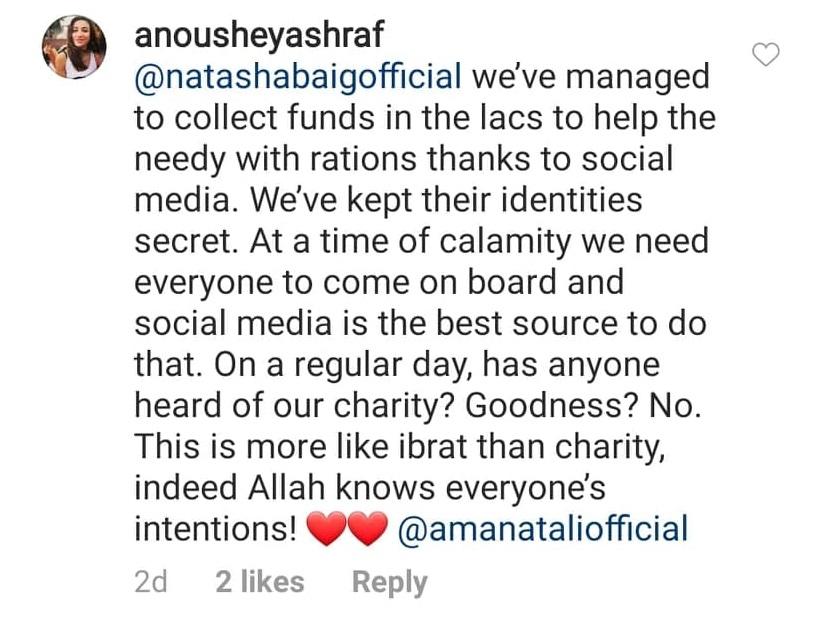 Pakistani Celebrities Stance Against Publicized Charity