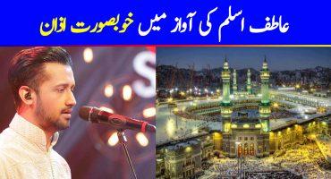 Atif Azan