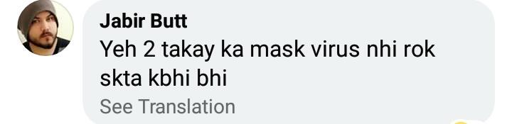 Ayeza Khan Criticized For Wearing Matching Mask