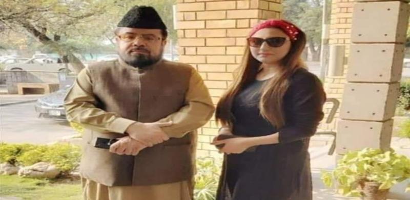 Did Mufti Qavi And Hareem Shah Get Married