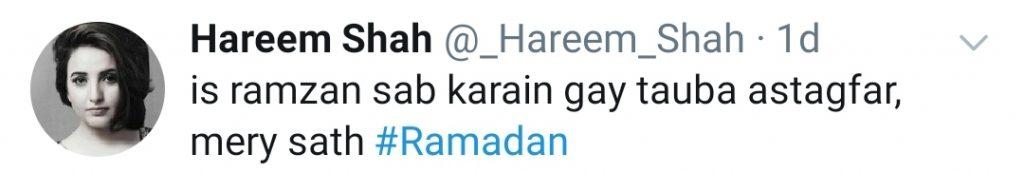 Hareem 1