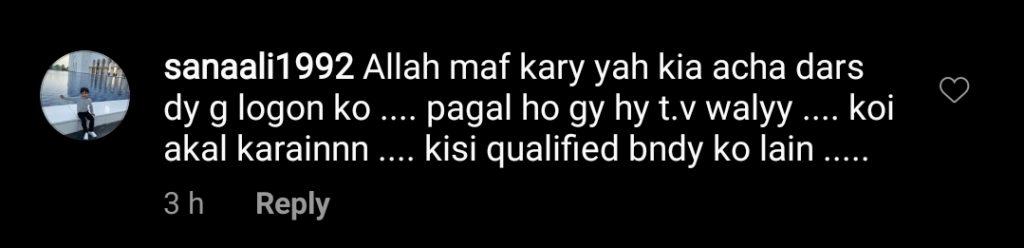 Hareem shah 11