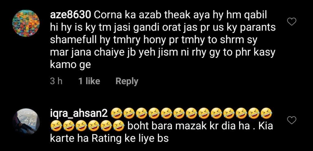 Hareem shah 3
