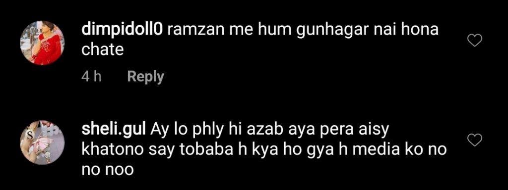 Hareem shah 6