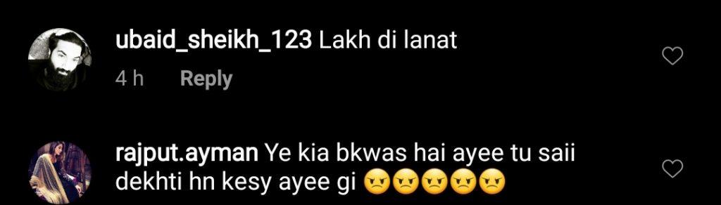 Hareem shah 7